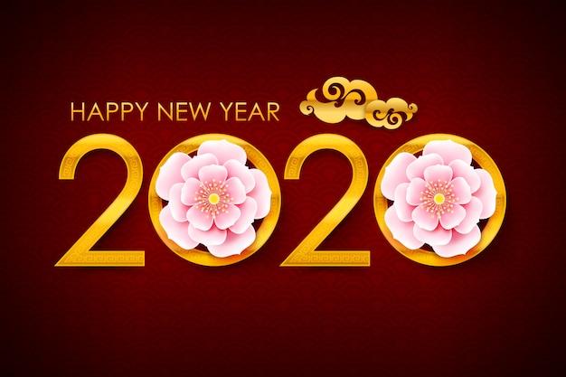 2020 calligraphy number Premium Vector
