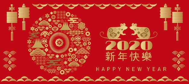 2020 chinese new year golden banner Premium Vector
