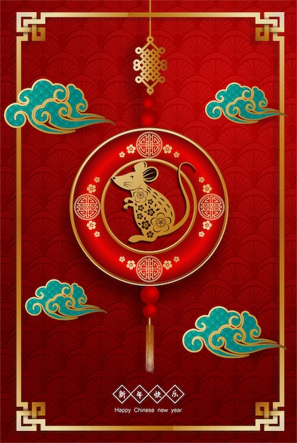 2020 chinese new year greeting card with golden rat Vector ...