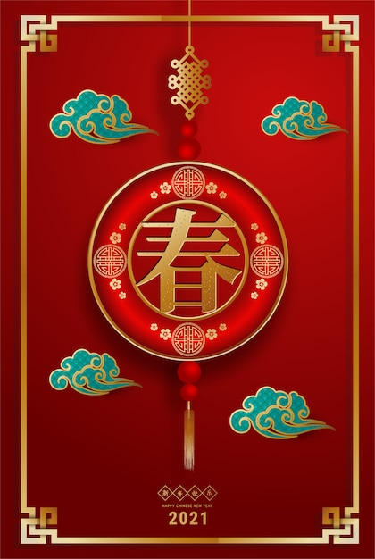 2020 chinese new year greeting card zodiac sign with paper cut. year of the rat. golden and red ornament.concept for holiday banner template, decor element. Premium Vector