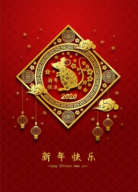 2020 chinese new year greeting card zodiac sign with paper cut Premium Vector