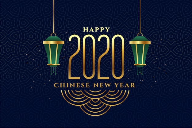 2020 chinese new year greeting card Free Vector