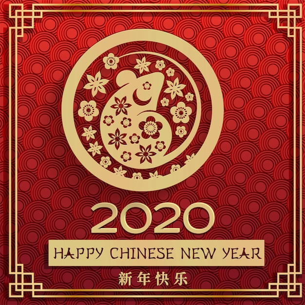 2020 chinese new year of rat red greeting card with golden ...