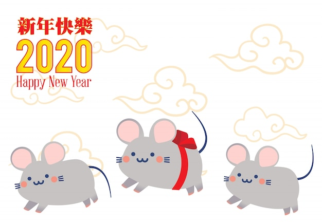 2020 chinese zodiac year of rats background vector Premium Vector