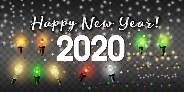 2020新年あけましておめでとうございますの概念。 Premiumベクター