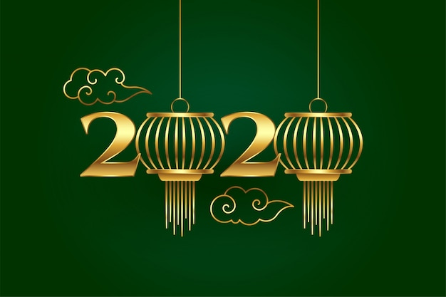2020 golden chinese style new year  design Free Vector
