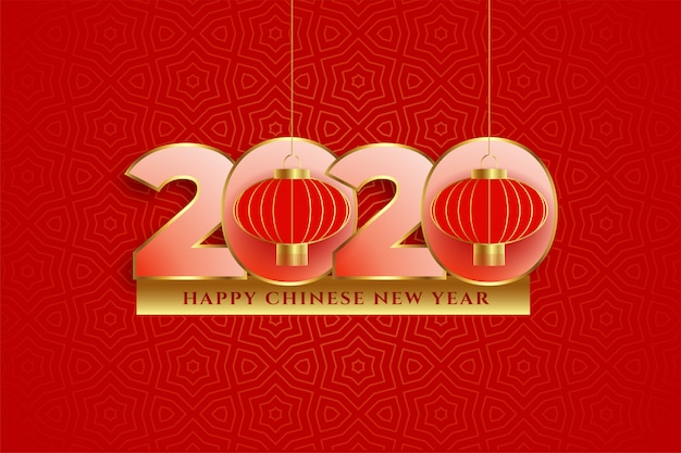 2020 happy chinese new year decorative greeting card design Free Vector