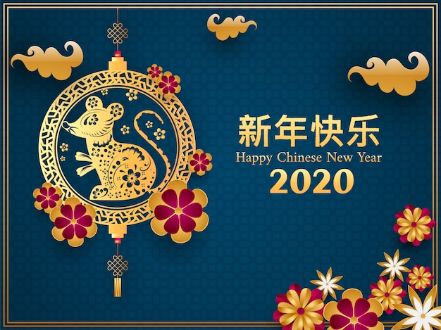 2020 happy chinese new year greeting card. | Premium Vector