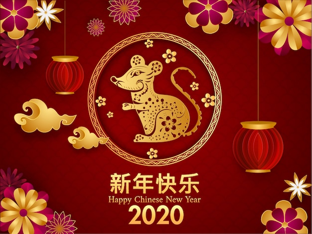 2020 happy chinese new year greeting card vector  premium