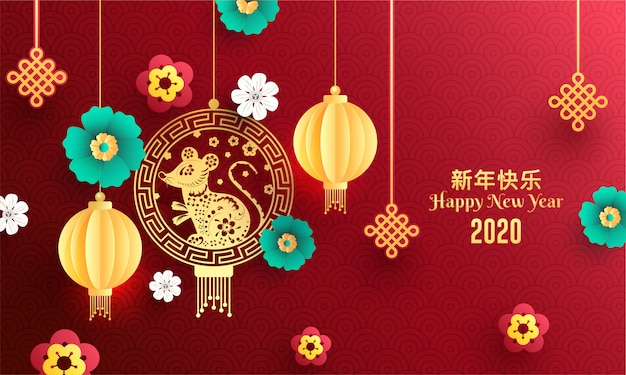 2020 happy chinese new year greeting card vector