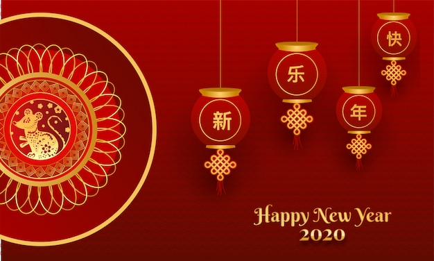 2020 happy chinese new year greeting card Vector | Premium ...