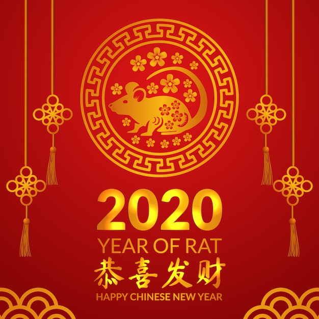 2020 happy chinese new year. year of rat or mouse with golden color and flower and cloud decoration. blossom spring flower decoration. Premium Vector