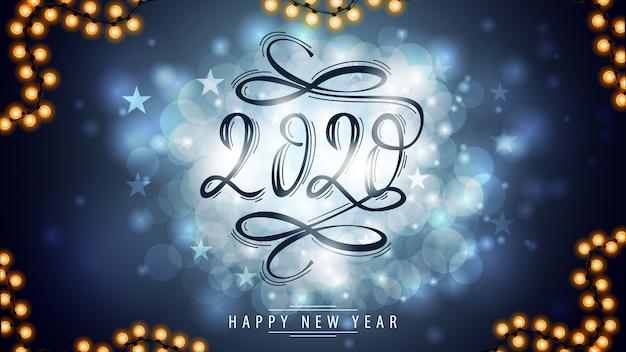 2020, happy new year greeting card Premium Vector
