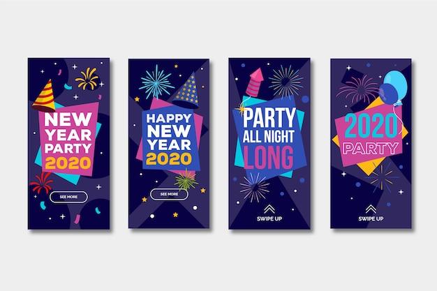新年2020パーティーのコレクションinstagramの物語 無料ベクター