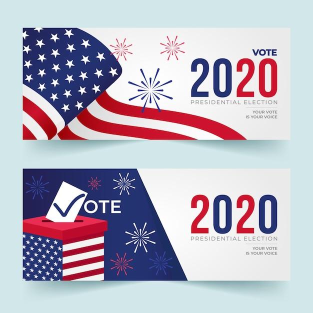 2020年米国大統領選挙バナーデザインテンプレート 無料ベクター