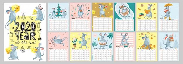 面白いマウスのイラストを使用した月間カレンダー2020テンプレート。 Premiumベクター