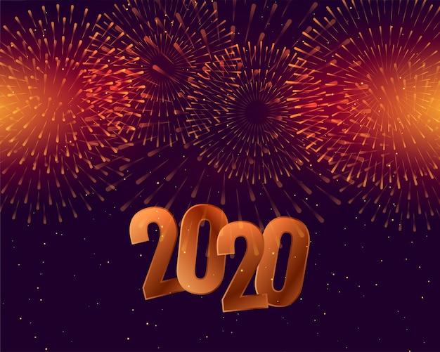 花火で2020新年あけましておめでとうございます 無料ベクター