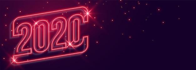美しい2020年新年ネオンスタイル輝くバナー 無料ベクター
