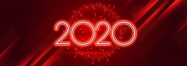 Красный 2020 с новым годом праздник блестящий баннер Бесплатные векторы