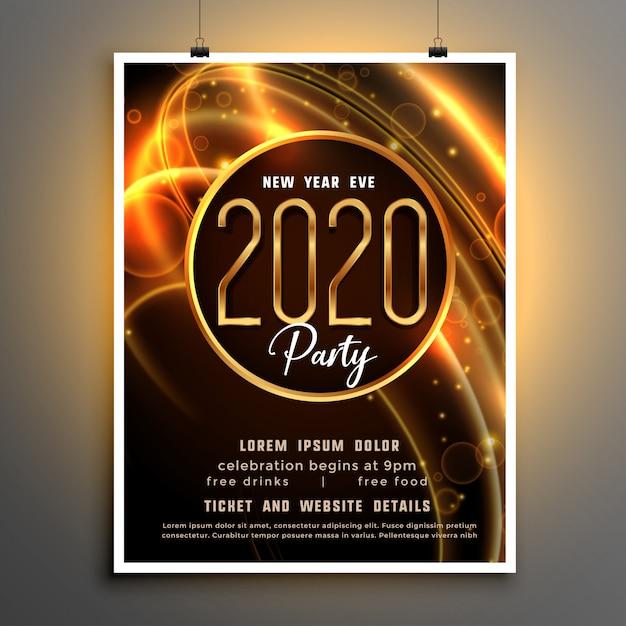 2020年新年の光沢のあるパーティーイベントチラシテンプレート 無料ベクター