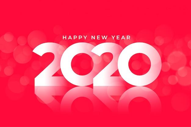 新年2020光沢のある 無料ベクター