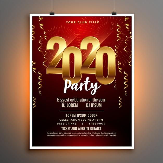 新年あけましておめでとうございます2020招待チラシやポスターテンプレート 無料ベクター