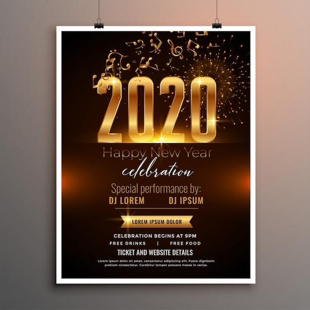 2020年の新年のお祝い音楽パーティーチラシやポスター 無料ベクター