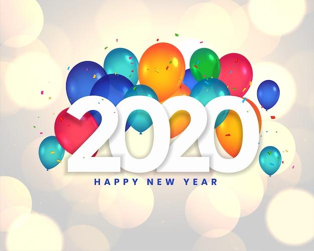 新年あけましておめでとうございます2020風船お祝いカードデザイン 無料ベクター