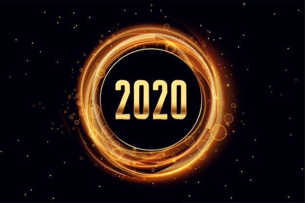 2020新年あけましておめでとうございます光効果スタイルの背景 無料ベクター