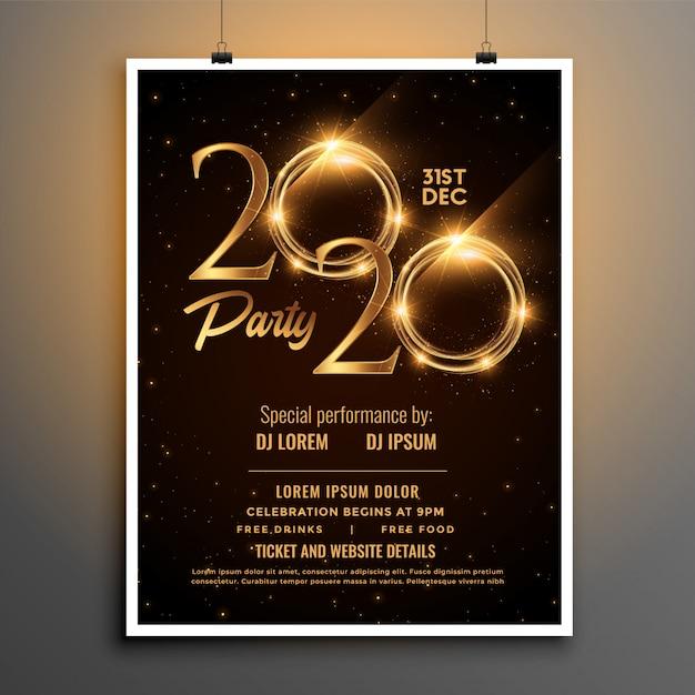 2020年の新年パーティの招待状の光沢のあるテンプレート 無料ベクター