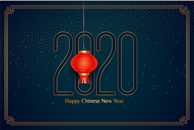2020ハッピー中国の旧正月ブルーグリーティングカードデザイン 無料ベクター
