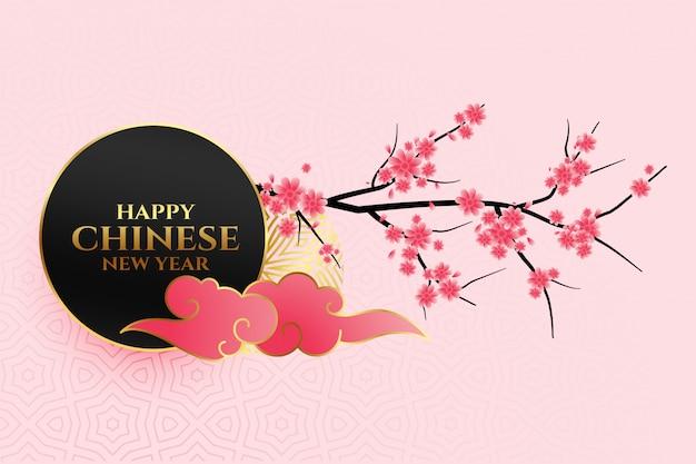 2020 китайская новогодняя открытка Бесплатные векторы