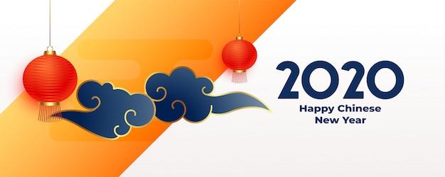 Счастливый китайский новый год 2020 панорамный баннер Бесплатные векторы