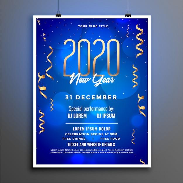 新年2020パーティーフライヤーやポスターテンプレート 無料ベクター