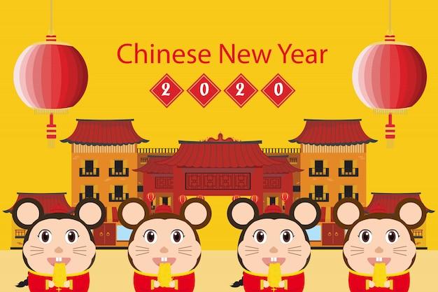 小さなネズミと友人が中華街に行く、2020年の新年 Premiumベクター