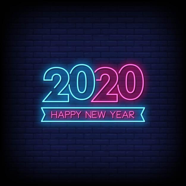 新年あけましておめでとうございます2020ネオンサインスタイルテキスト Premiumベクター
