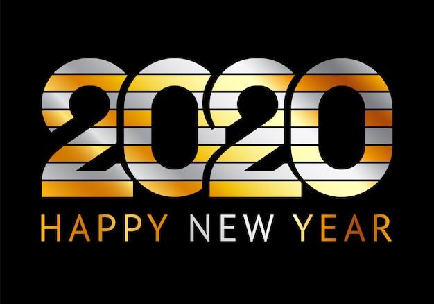 新年あけましておめでとうございますグリーティングカード2020 Premiumベクター