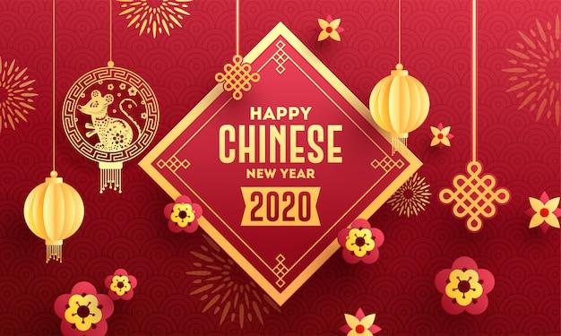 幸せな中国の旧正月2020年お祝いグリーティングカードネズミ星座、紙カットランタンと赤のシームレスなサークル波に花で飾られました。 Premiumベクター