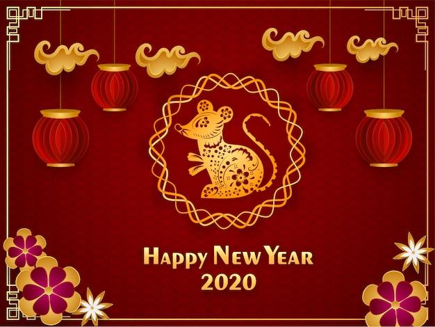 2020ハッピー中国新年のグリーティングカード Premiumベクター