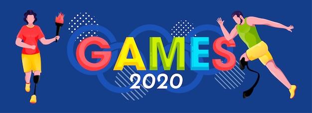 オリンピックシンボル、燃えるようなトーチを実行して保持しているパラリンピックの男性とカラフルなゲーム2020テキスト Premiumベクター