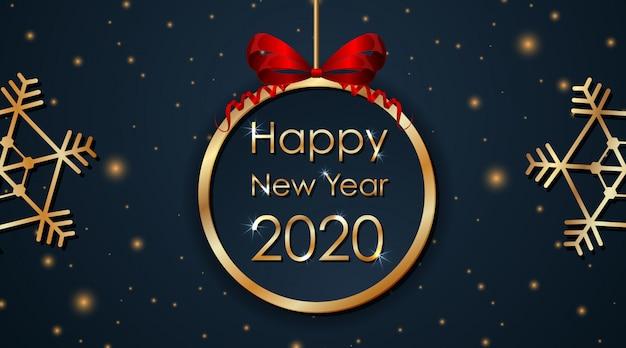 2020年のグリーティングカードデザイン 無料ベクター