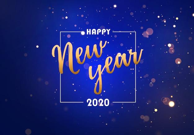 新年あけましておめでとうございます2020。お祝いの紫、青、金色のライト。 Premiumベクター