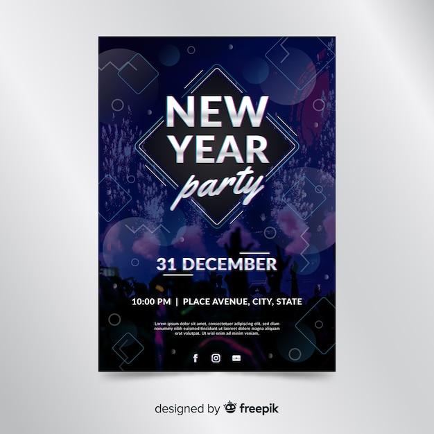 写真と新年2020パーティーフライヤーテンプレート 無料ベクター