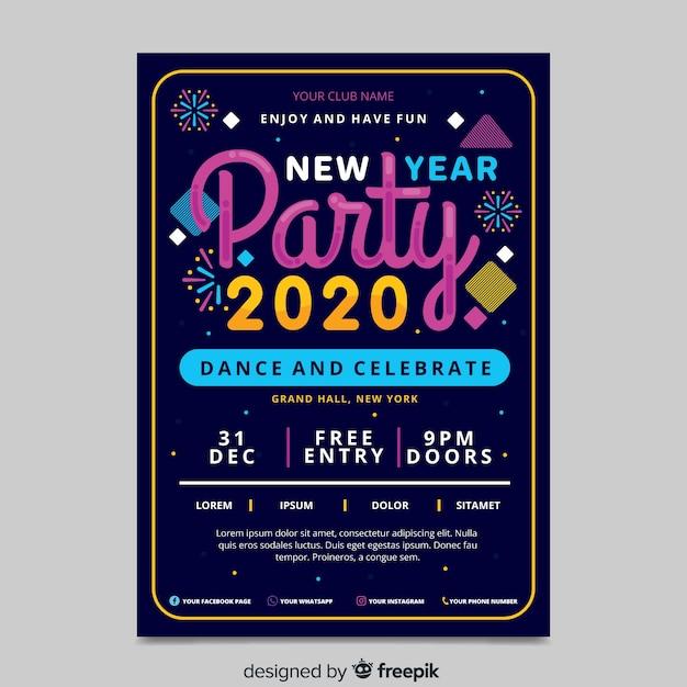 フラットなデザインの新年2020パーティーポスター 無料ベクター