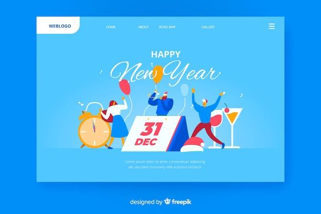 Целевая страница нового года 2020 с людьми и календарем Бесплатные векторы