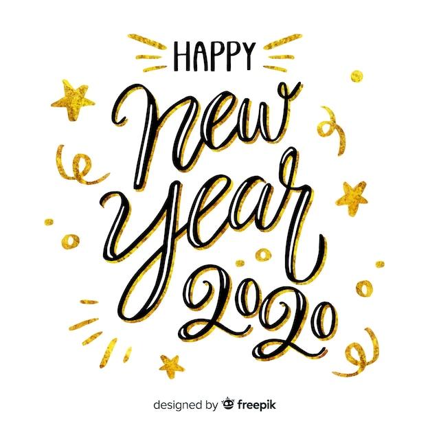 新年あけましておめでとうございます2020をレタリング 無料ベクター