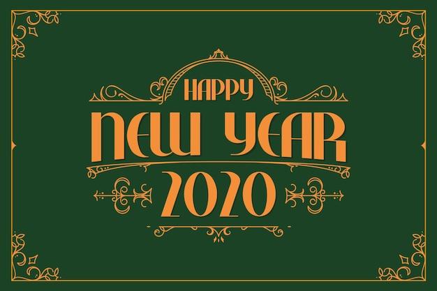 ビンテージ新年2020年の背景 無料ベクター