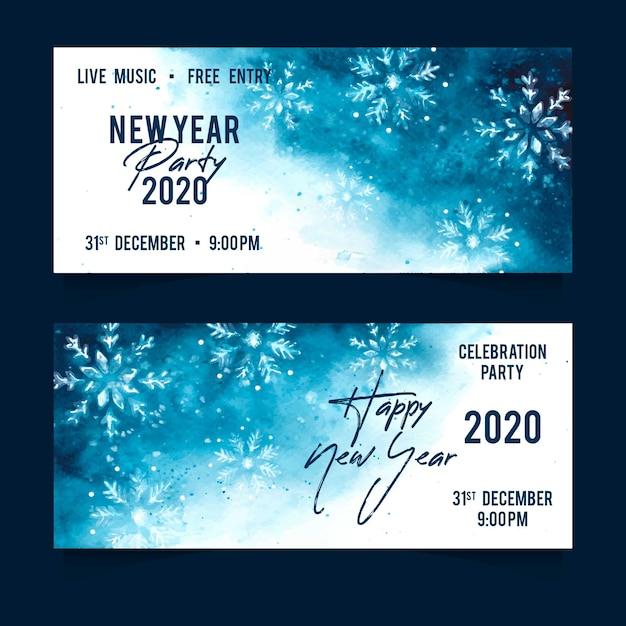 Пакет баннеров для акварели новый год 2020 Бесплатные векторы
