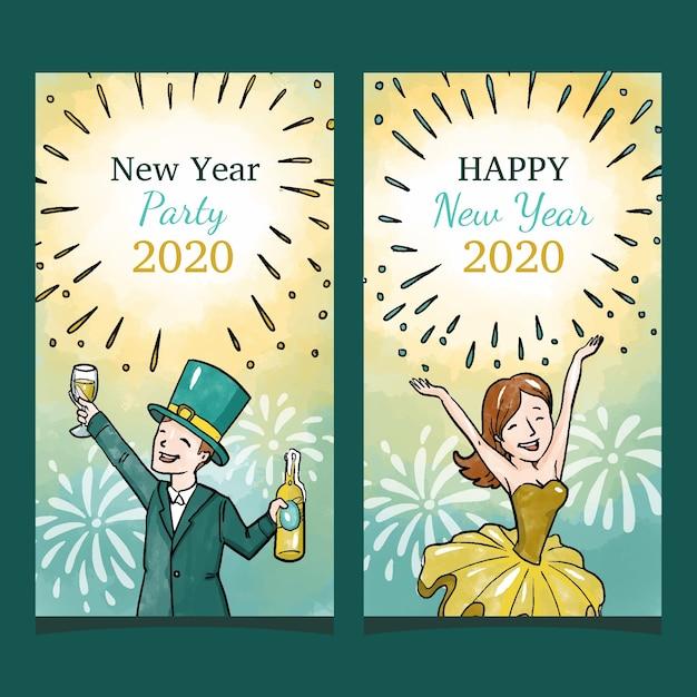 水彩新年2020パーティーバナー 無料ベクター