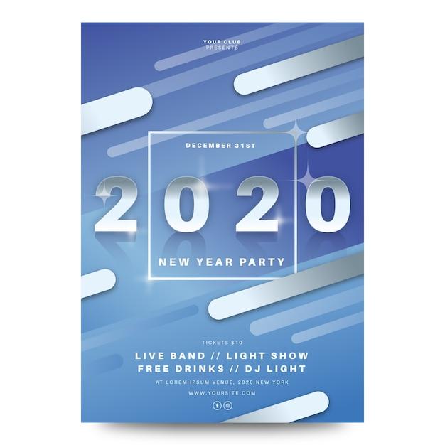 抽象的な新年2020パーティーポスターテンプレート 無料ベクター